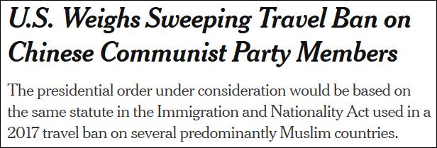 """白宫发言人发布会回应""""禁止中共党员入境美国""""(图)"""